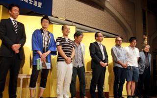 全国青年税理士連盟 第49回 京都大会